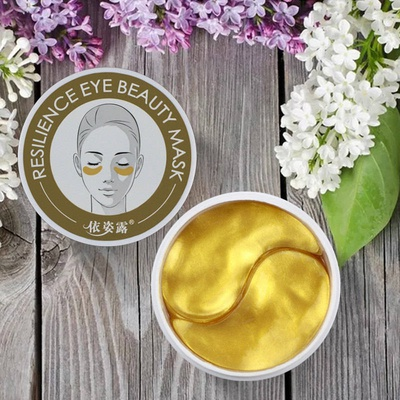 Гидрогелевые патчи Ezilu Golden Collagen Resilience Eye Beauty Mask